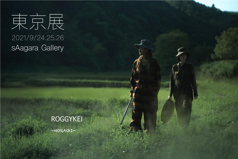 ROGGYKEI TOKYO EXHIBITION