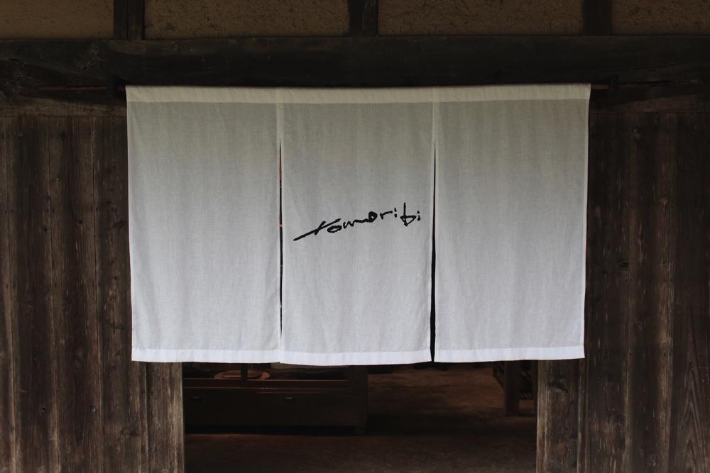 """New shop """"tomoribi"""" open"""